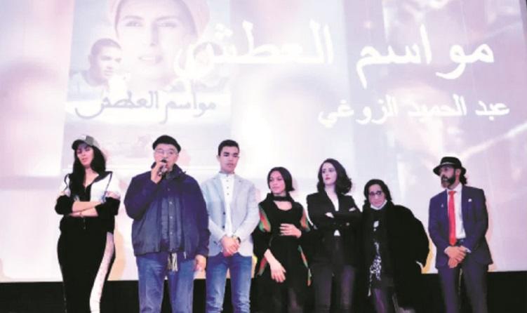 """Le Maroc représenté par """"Les saisons de la soif"""" au Festival du film de la femme d'Assouan"""