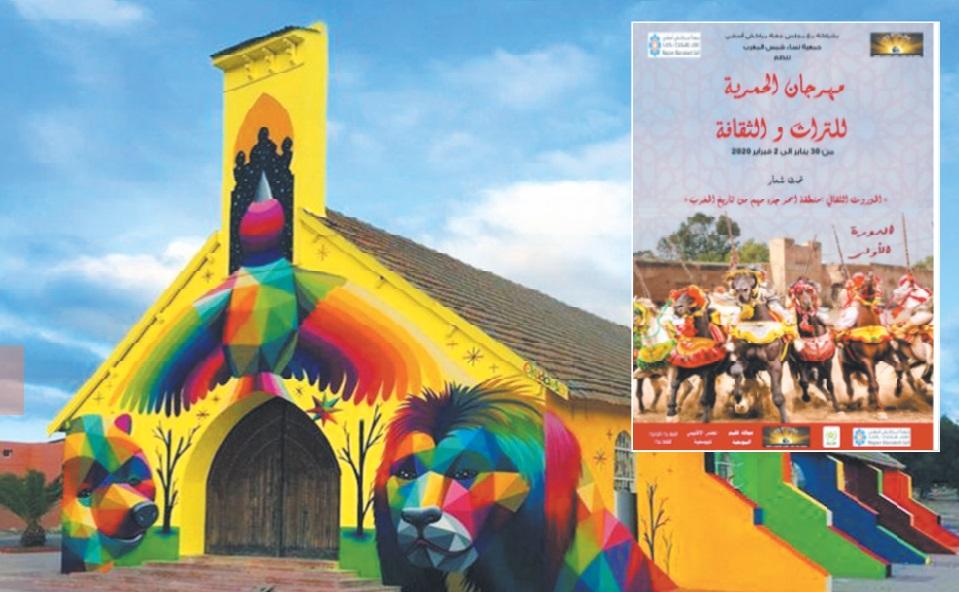 La dynamique culturelle et artistique de Youssoufia mise en lumière au Festival Al Hamriya