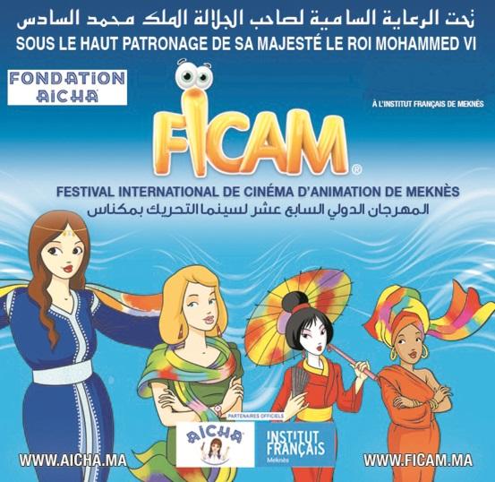 Nouvelle édition du Festival international de cinéma d'animation de Meknès