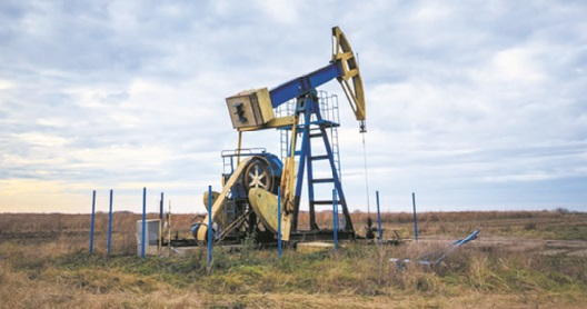 La prospection gazière a coûté 30 milliards de DH d'investissements depuis l'an 2000