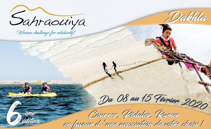 """Challenge """"Sahraouiya"""", une belle vitrine de la solidarité et de la promotion de la femme"""