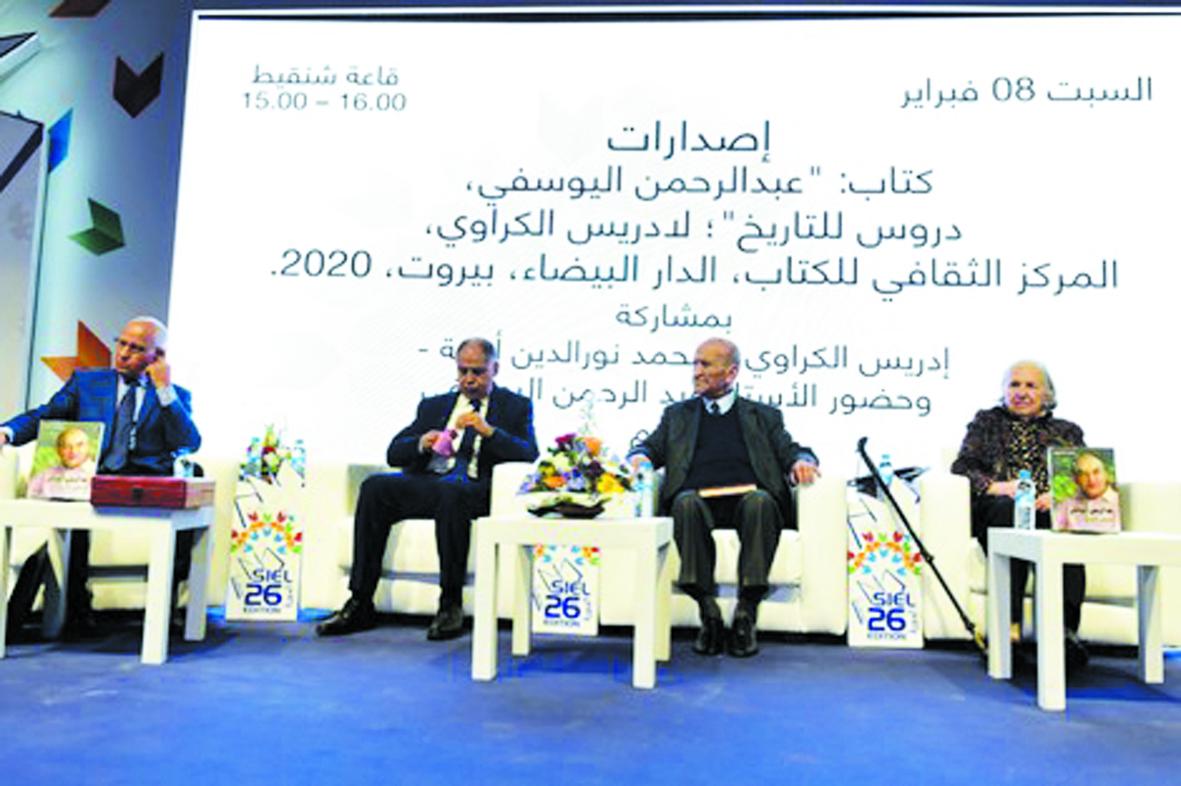 Le superbe  hommage  du SIEL à  Abderrahmane  El Youssoufi