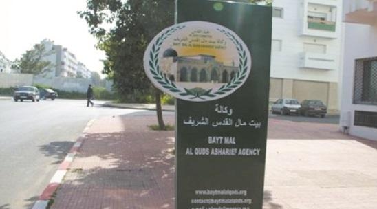 """L'Agence Bayt Mal Alqods Acharif sensibilise les élèves aux """"Couleurs d'Al Aqsa"""" au SIEL"""