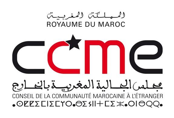 L'image du Maroc au-delà des frontières