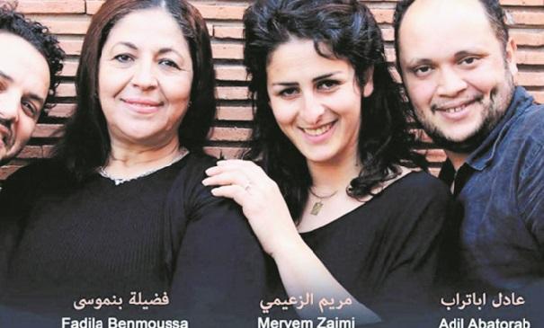 """La pièce de théâtre """"Daïf Al Ghafla"""" présentée à Bruxelles"""
