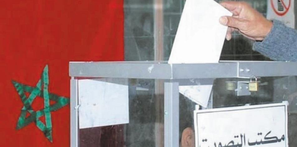 De l'urgence de la réforme du système électoral