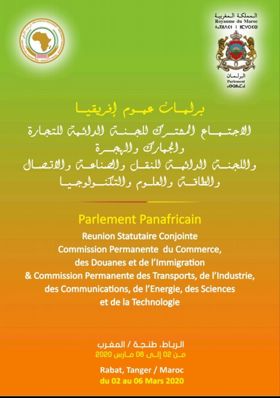 Réunion à Rabat des commissions permanentes du commerce et des transports du Parlement africain
