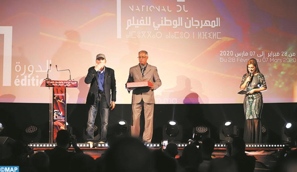 """Festival du film national de Tanger : """"Otages"""" de Mehdi El Khaoudy projeté en compétition officielle"""