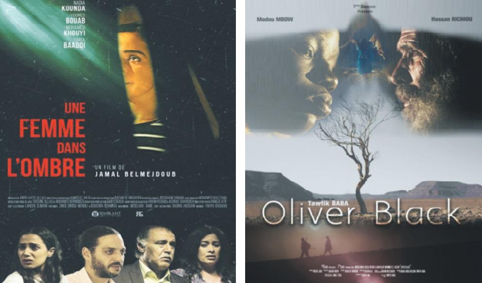 Festival national du film de Tanger
