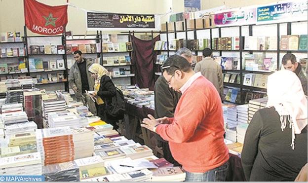 Nouvelle édition du Salon régional du livre de Guelmim-Oued Noun
