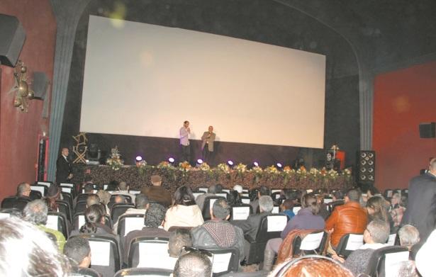 Nouvelle édition des Rencontres professionnelles au Festival national du film de Tanger
