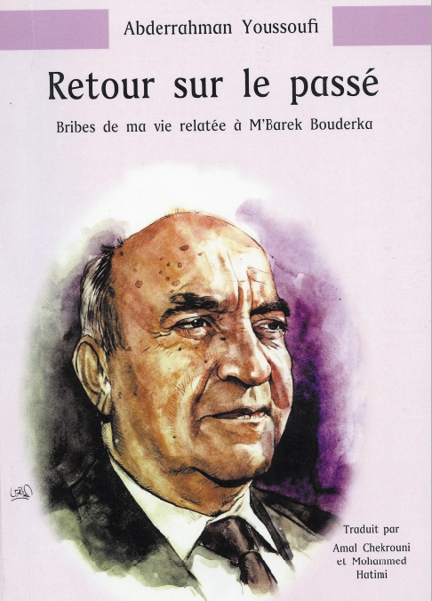 """""""Retour sur le passé""""  d'Abderrahman El Youssoufi traduit en langue française"""
