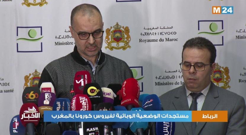 Mohamed El Youbi : Les conditions de prise en charge permettent de confiner le virus et limiter sa propagation