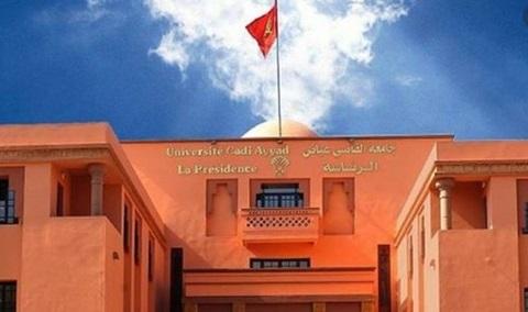 L'Université Cadi Ayyad crée des plateformes électroniques pour le suivi des cours à distance