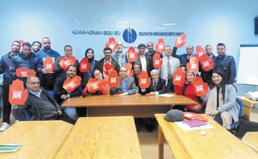 Création du Réseau marocain des journalistes pour l'abolition de la peine de mort