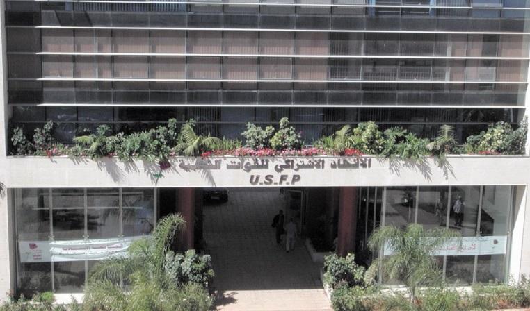 Le Bureau politique salue les initiatives Royales visant à contrer l'évolution de la situation pandémique