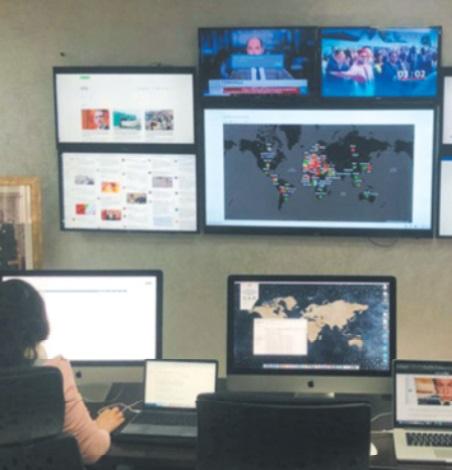 Le ministère chargé des MRE continue d'assurer ses services électroniques pour les Marocains du monde