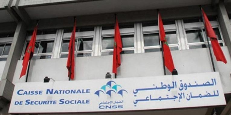 La CNSS lance un portail dédié à l'indemnité forfaitaire mensuelle