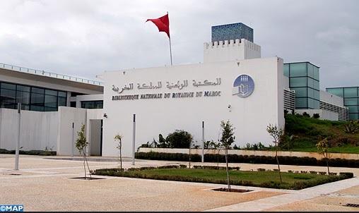 Les éditeurs de journaux invités à transmettre à la BNRM les versions électroniques de leurs publications