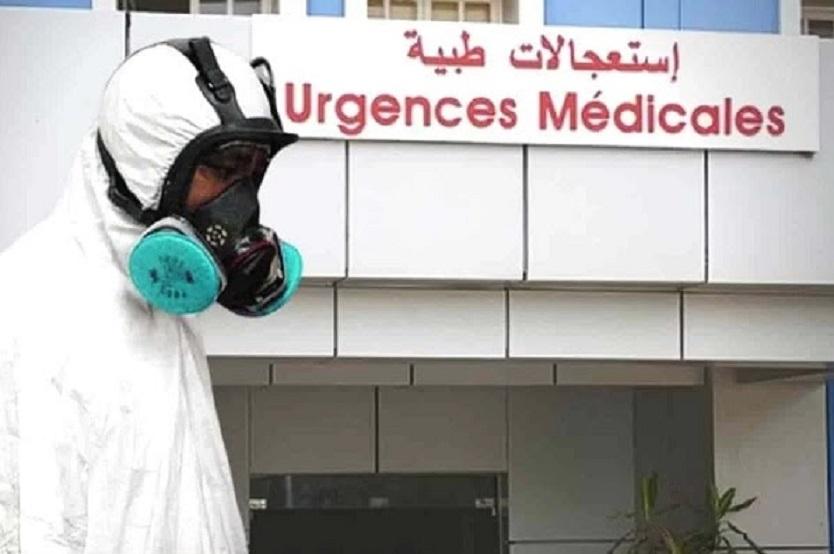 Près de 28 MMDH collectés par le Fonds de gestion de la pandémie du coronavirus