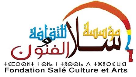 La Fondation de Salé pour la culture et les arts reporte toutes ses activités