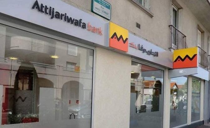 Attijariwafa bank sur les starting-blocks pour venir en aide aux entreprises touchées par la pandémie