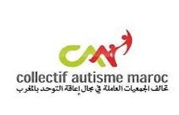 Le Collectif Autisme Maroc entre dans la danse