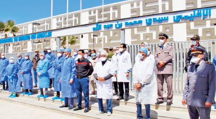 Le personnel de la santé d'Essaouira en lutte pour vaincre le coronavirus