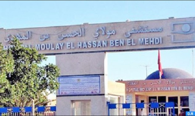 Renforcement des ressources humaines de l'hôpital régional de Laâyoune