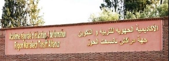 Concours pour la valorisation des talents des élèves de la province de Marrakech-Safi