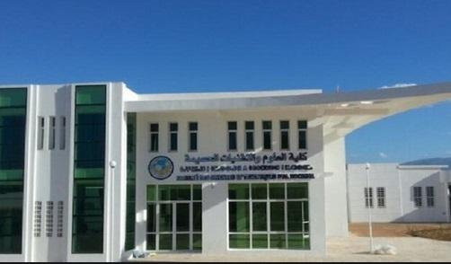 Des lauréats de la FST d'Al Hoceima développent des produits pour la lutte contre le coronavirus