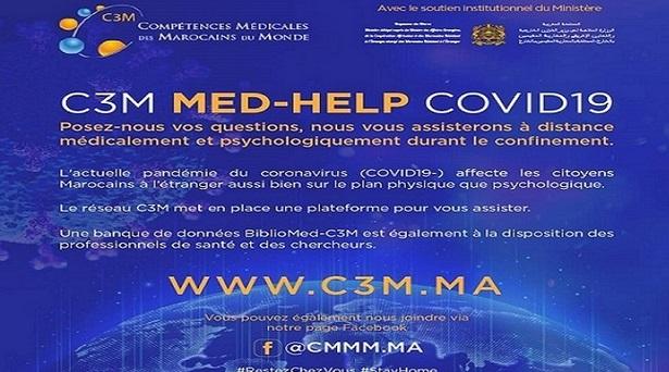 Lancement d'une plateforme d'assistance aux MRE