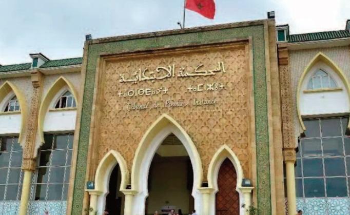 Lancement du dispositif des procès à distance à Salé, Oujda et Errachidia