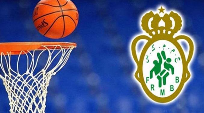 Un plan d'urgence pour remettre la Fédération Royale marocaine de basketball sur les bons rails