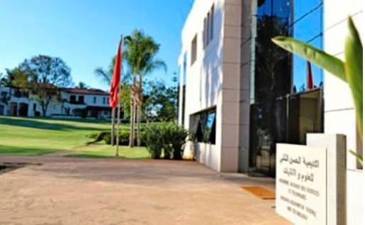 L'Académie Hassan II appelle les pouvoirs publics à soutenir les mesures sanitaires à tout prix