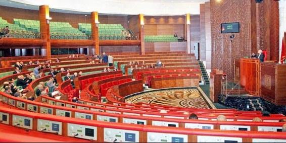 La Chambre des conseillers opte pour le vote électronique