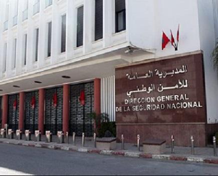 Interpellation de deux individus pour trafic de médicaments à Tanger