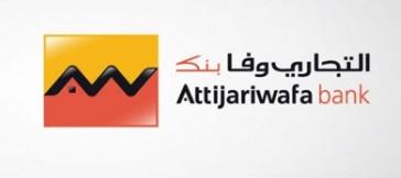 80.000 demandes de report des échéances de crédit accordées par Attijariwafa Bank