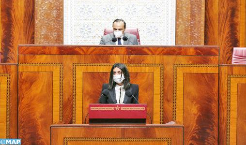 Habib El Malki se réunit avec les présidents des groupes et groupement parlementaires