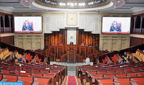 Les membres de la Chambre des représentants appellent au soutien du tourisme intérieur