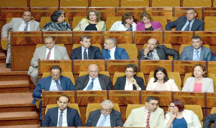Le Groupe socialiste interpelle le chef du gouvernement sur les mesures prises à l'égard des Marocains bloqués à l'étranger…