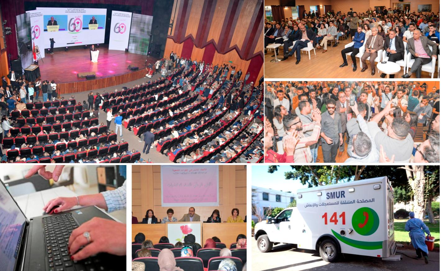 Document-évènement  : Plateforme d'orientation pour l'encadrement du dialogue ittihadi concernant la conjoncture actuelle