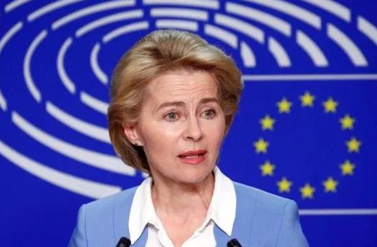 """Ursula von  der Leyen dit  """"Shukran""""  au Maroc"""