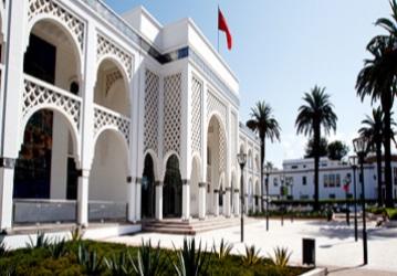 La FNM lance un appel à concurrence pour  l'acquisition d'œuvres d'artistes marocains