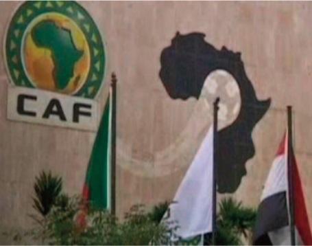 L'accord de siège de la CAF reçoit l'approbation du parlement égyptien