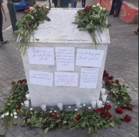 L'OMLCTE condamne la profanation de la Stèle Abderrahmane El Youssoufi
