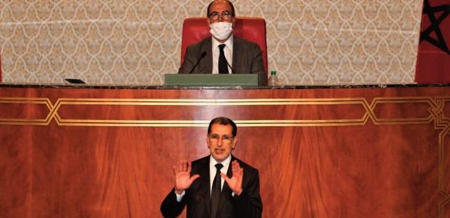 Saad Dine El Otmani devant la Chambre des conseillers