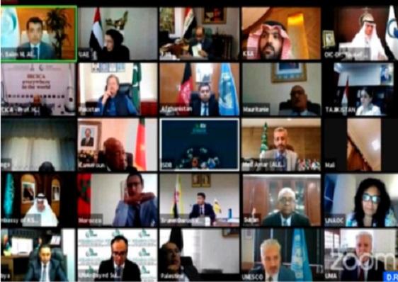 Les ministres  de la Culture  de l'ISESCO s'engagent à  renforcer la place de la culture face aux crises