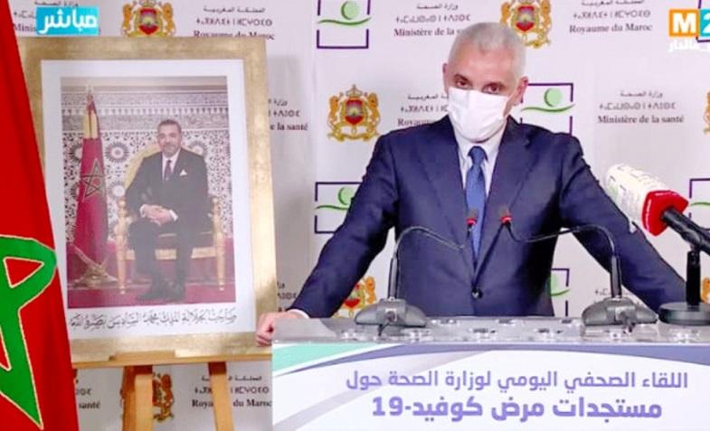 Khalid Ait Taleb : La situation épidémiologique est très rassurante