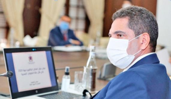 Said Amzazi : Il convient à   présent de vivre avec le virus